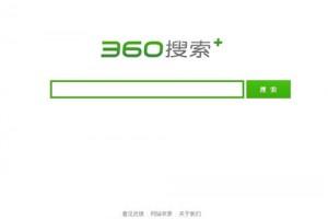 360搜索市场份额超过21%