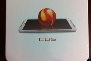 COS中国操作系统测试机亮相