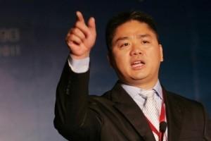 刘强东:5年内电商零售将占到整个社会零售1/5