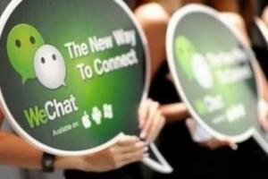 移动互联网时代 短信使命或终结