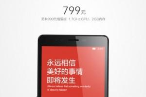 红米Note正式售价:799/999元