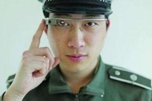 吊!城管装备谷歌眼镜全程拍摄执法