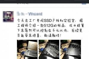 仅售999元:影驰将发布512GB SSD