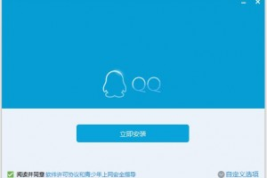 腾讯QQ 6.0 使用评测