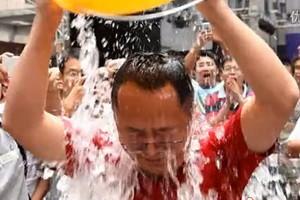 冰桶挑战活动:周鸿祎向马化腾发起挑战