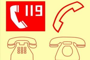 市民6小时自动拨打600余次119 致接警系统瘫痪
