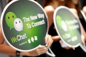 微信月活跃用户数已达4.38亿