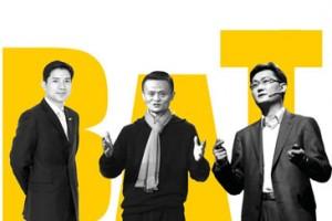 互联网完胜房地产 BAT占领中国富豪榜首