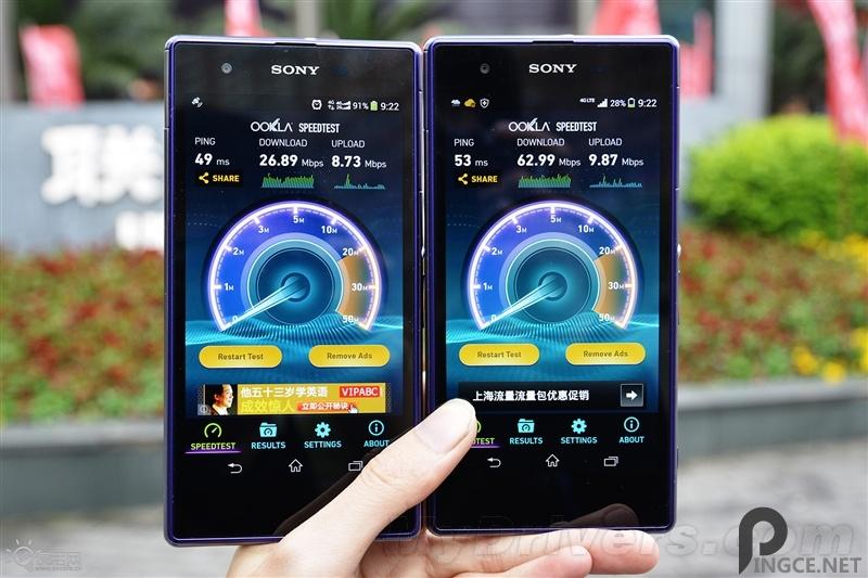 联通VS移动:4G速度实测对比