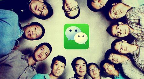 微信成全球增速最快社交应用 增速超1000%