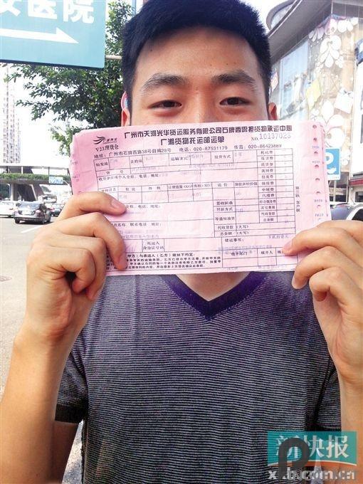 不保价的悲剧:物流寄丢18台iPhone只赔200元