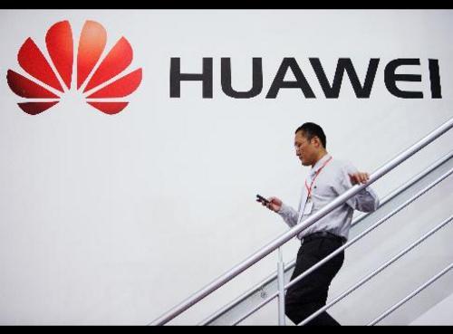 2014中国软件百强名单:华为夺冠