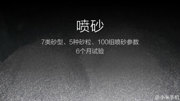 小米4手机发布会全程直播