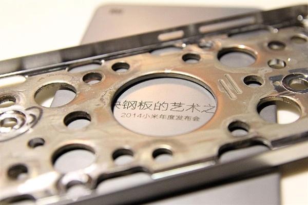 小米4的工业设计评测