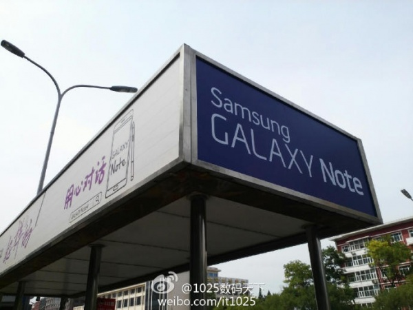 Galaxy Note 4 预热宣传片正式出炉