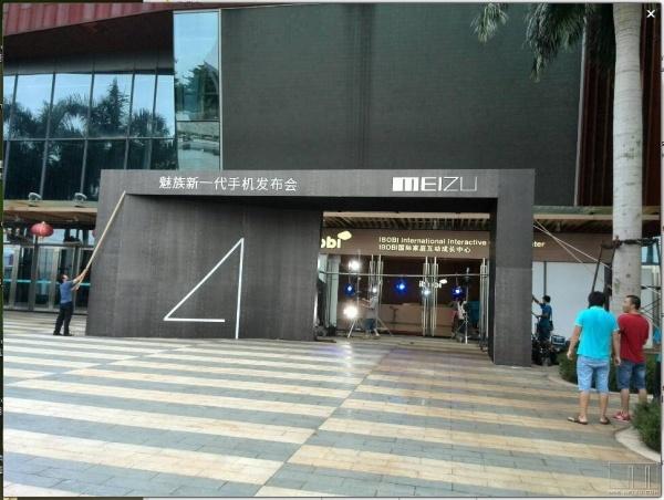 魅族MX4发布会将近:现场已开始布置