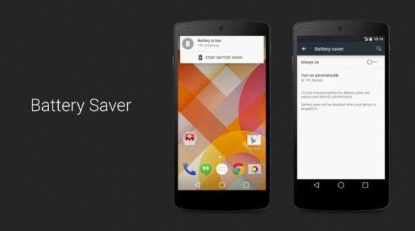 Android L是如何将手机续航提升36%的?
