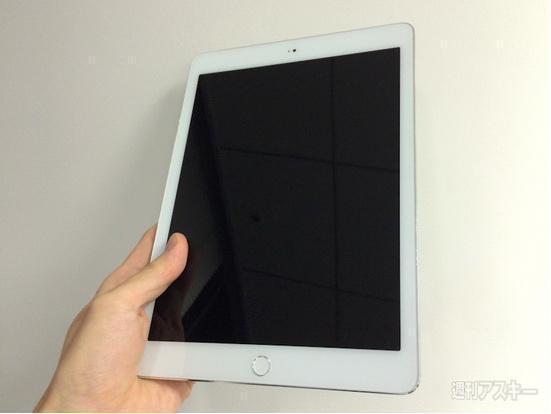 新增指纹解锁:iPad Air 2将于10月21日发布