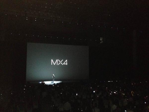 2014魅族MX4发布会直播[完结]