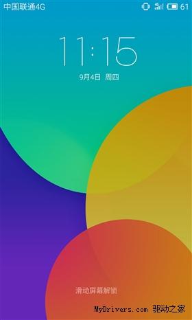 [驱动之家] 魅族MX4全面评测