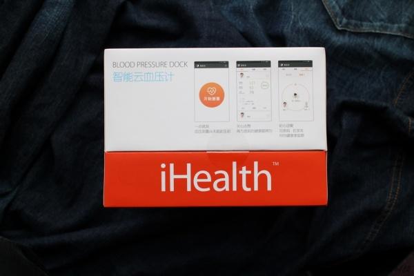 要火!小米iHealth发布智能云血压计