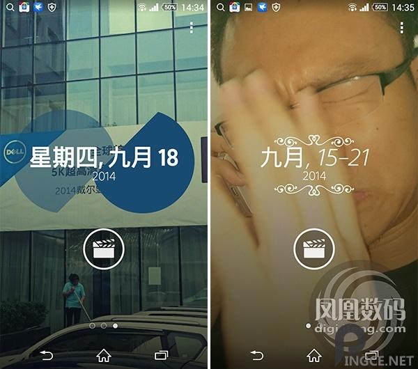 [凤凰数码] 索尼 Xperia Z3 评测