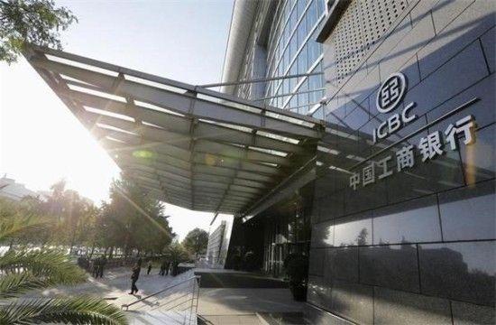 工商银行登顶全球十大盈利企业