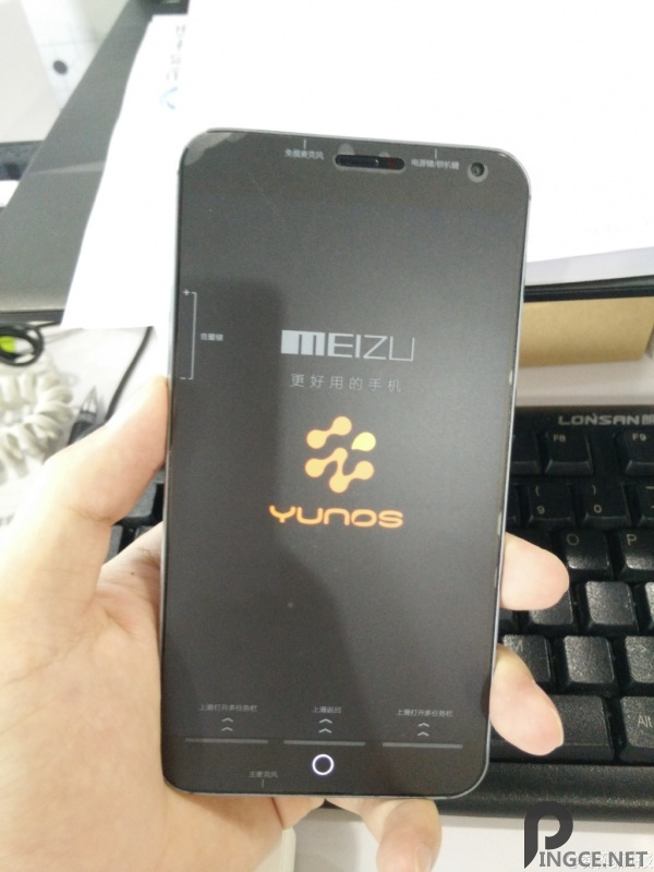 魅族MX4 YunOS版真机曝光