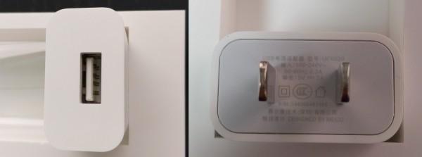 [cnBeta] 魅族MX4 Pro灰色版开箱上手
