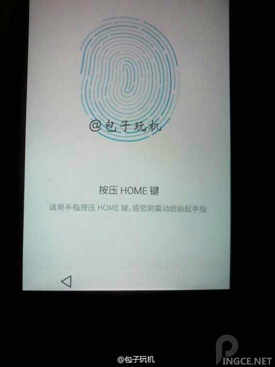 魅族MX4 Pro按压式指纹界面泄露