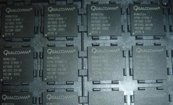 电信用户福音:高通下调CDMA芯片价格 每片降4美元以上