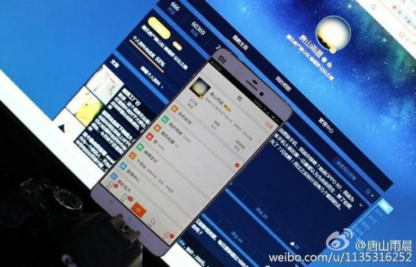 小米龙默言:小米将放大招,让国产手机无力还击