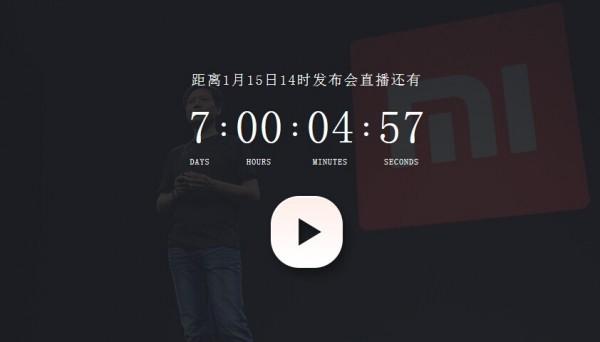优酷直播!1月15日14:00小米发布新旗舰
