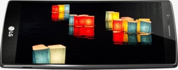 LG发布G4:主打真皮材质、拍照性能、2K屏幕