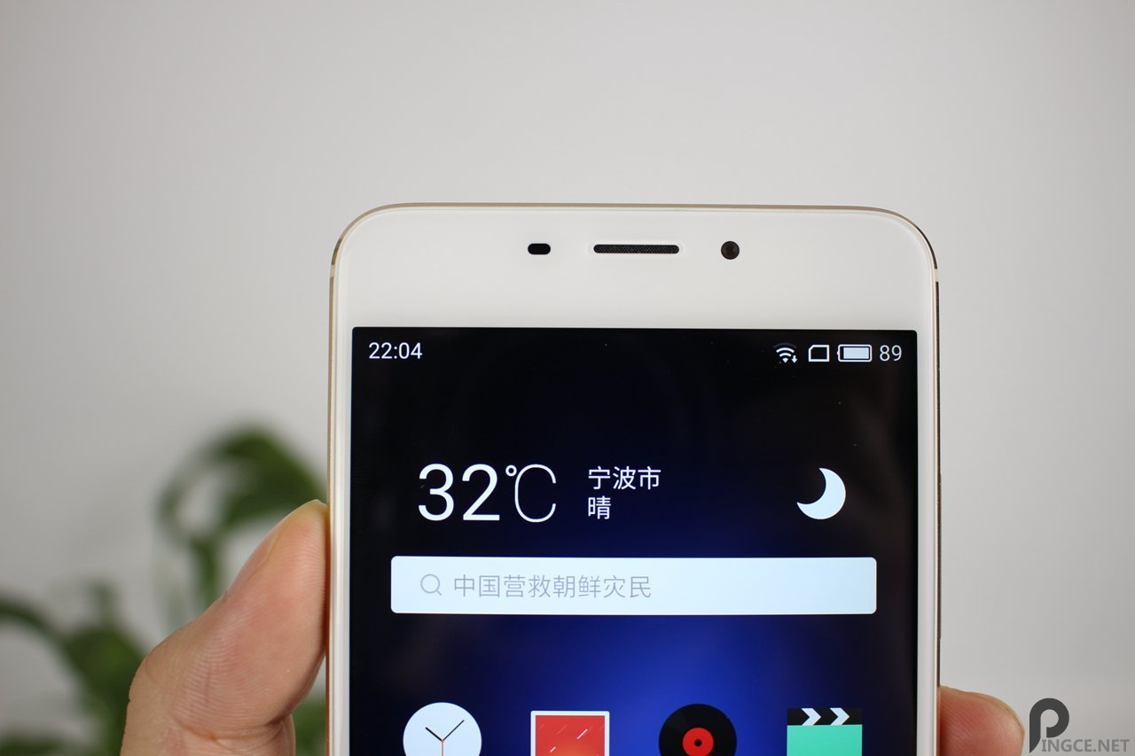 千元机大战3.1 红米Note4/魅蓝E/360N4S 对比评测