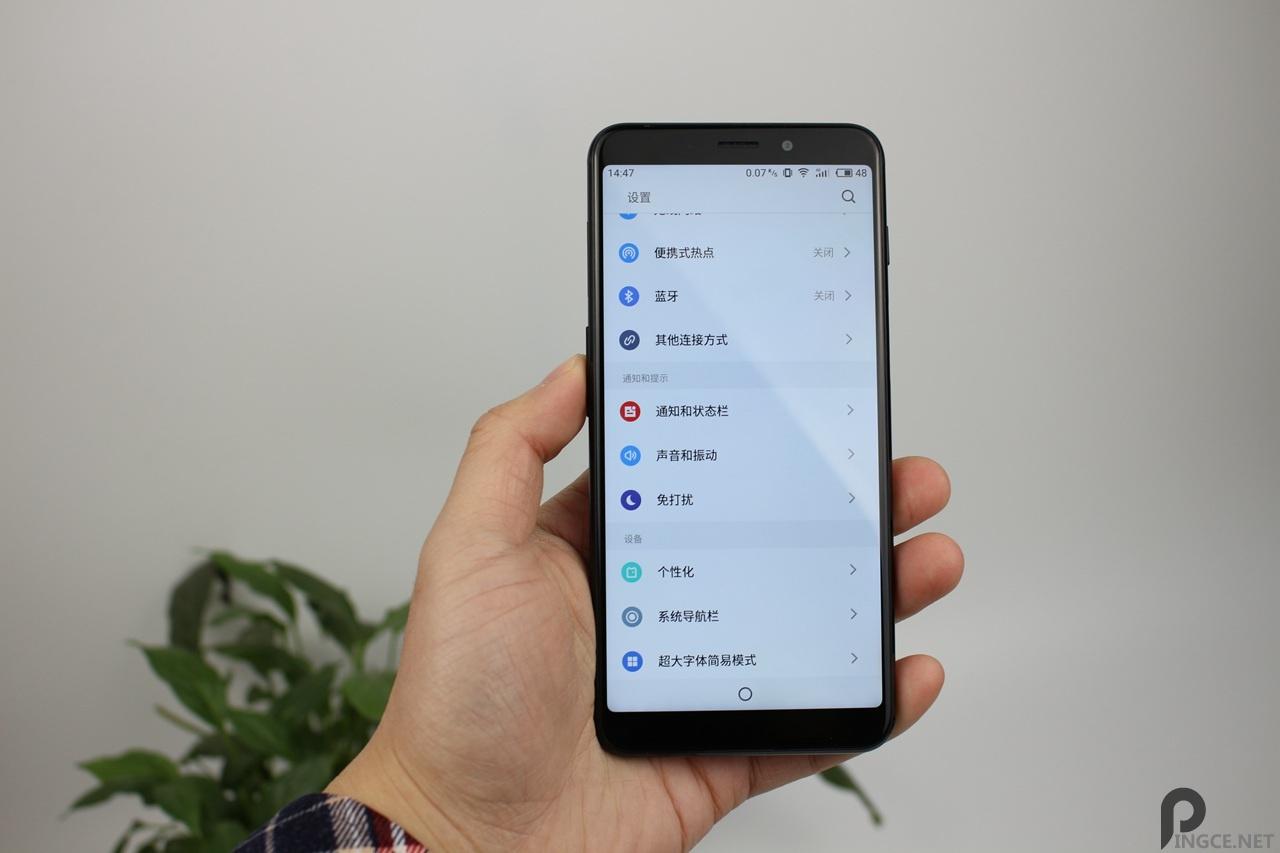 魅蓝S6详细评测(对比魅蓝Note6、红米5Plus)