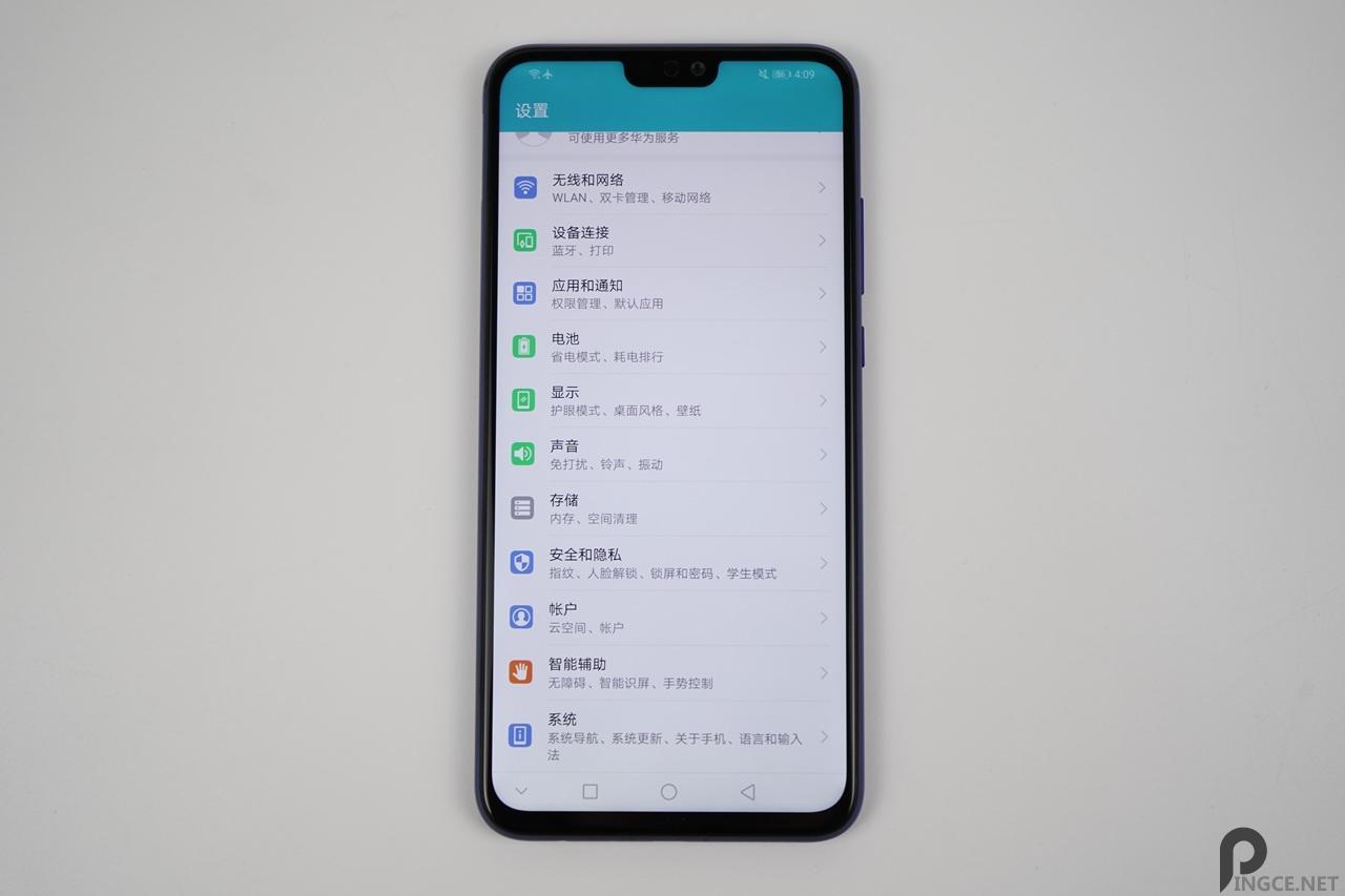 千元档最强屏占比?荣耀8X体验评测