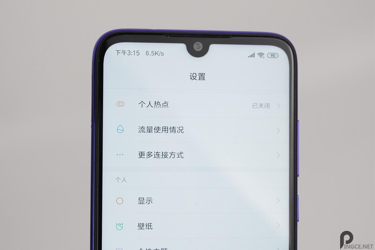 红米Note7体验评测(对比荣耀8X、小米8青春版)